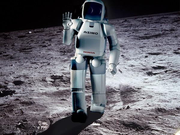 robotjaponaislune.jpg